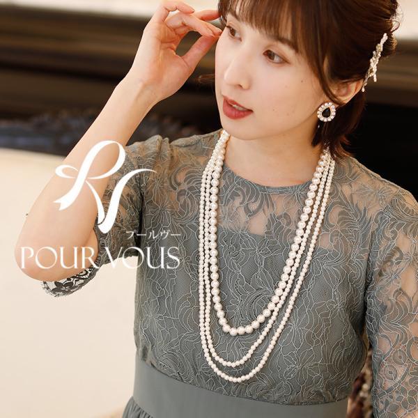 ネックレス ロング 3連 パール 結婚式 パーティー レディースファッション アクセサリー お呼ばれ ゴールド a010|pourvous777