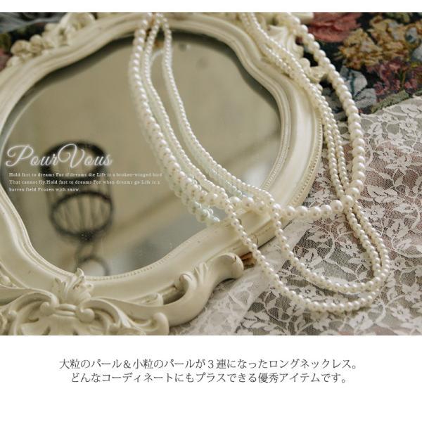 ネックレス ロング 3連 パール 結婚式 パーティー レディースファッション アクセサリー お呼ばれ ゴールド a010|pourvous777|02