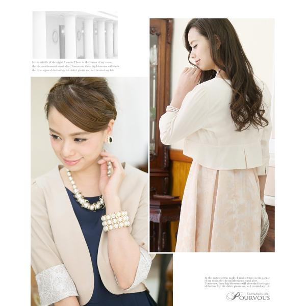 a16efd49bd3f6 ... ボレロ 結婚式 フォーマル ショール 羽織 半袖 レース ペプラム風 刺繍 新作 20代30代