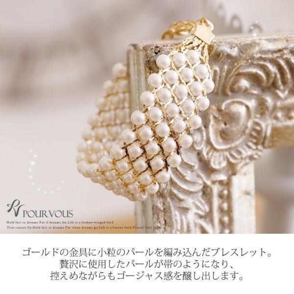 パール ブレスレット 結婚式 アクセサリー レディース レディースファッション ゴールド お呼ばれ パーティー 20代30代40代 50代 ファッション 大人  jca0022