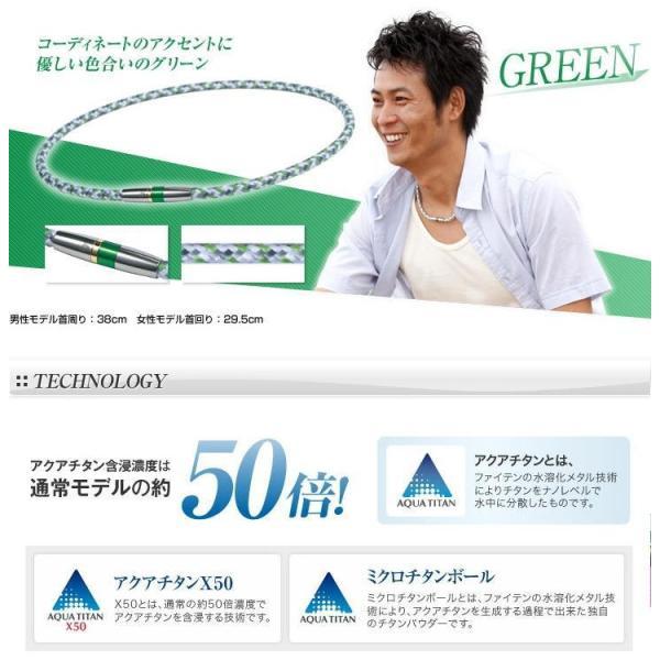 送料無料 ファイテン RAKUWAネックX50 ハイエンド|||/ファイテン全商品当店クーポン利用できません|power-house-again|05