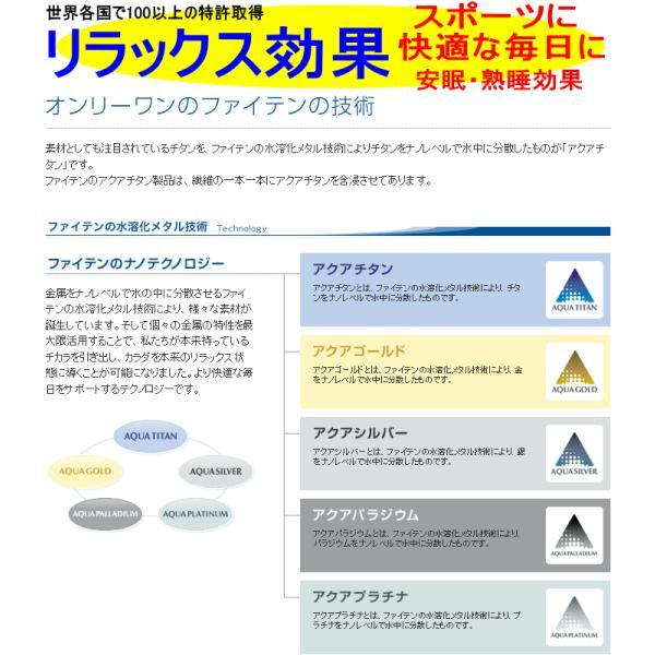 ファイテン RAKUWAアンクレットS スラッシュラインラメタイプ/ファイテン全商品当店クーポン利用できません|power-house-again|05