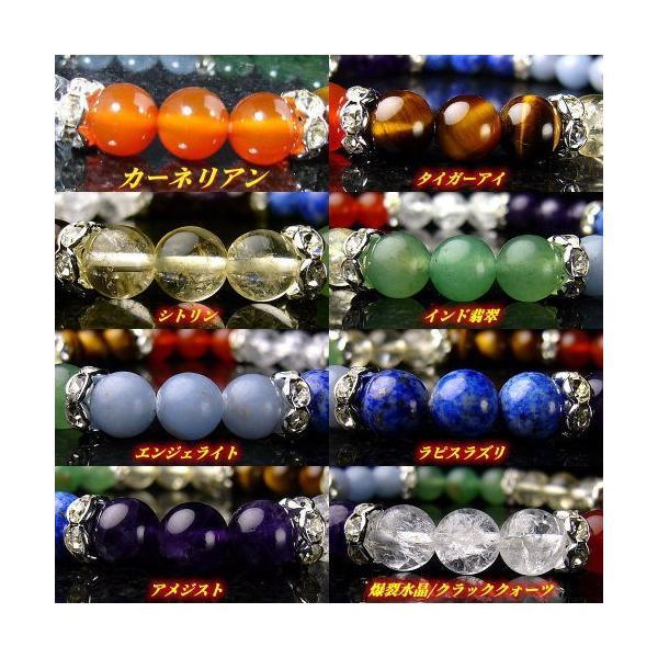 10,800円→92%OFF チャクラ  パワーストーン 天然石 ブレスレット 芦屋ダイヤモンド高級 ジュエリー ブランド正規品|power-house-again|02