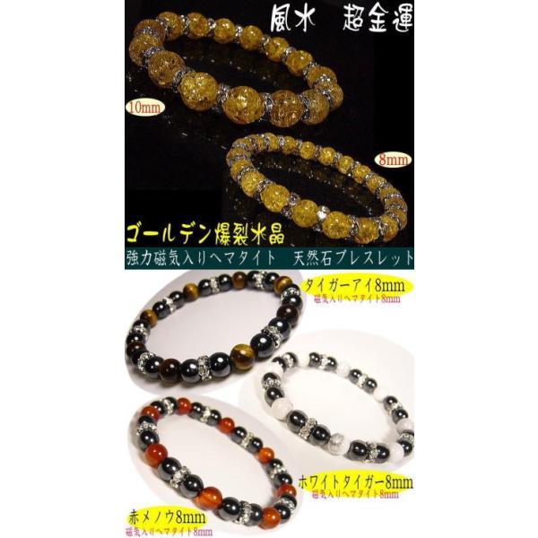 ツタンカーメンの宝石ラピスラズリ ほか全30種類以上 天然石 ブレスレット|power-house-again|05