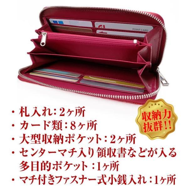 3万3,000円→81%OFF 最高級品質の姫路レザー ラウンドファスナー 長財布  リザード国内なめし加工 メンズ レディース 財布 小銭入れマチつき|power-house-again|12