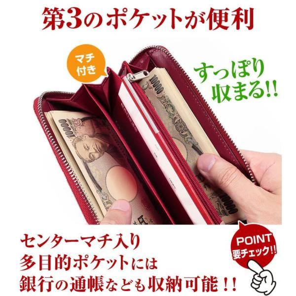 3万3,000円→81%OFF 最高級品質の姫路レザー ラウンドファスナー 長財布  リザード国内なめし加工 メンズ レディース 財布 小銭入れマチつき|power-house-again|15
