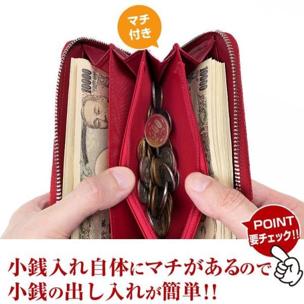 3万3,000円→81%OFF 最高級品質の姫路レザー ラウンドファスナー 長財布  リザード国内なめし加工 メンズ レディース 財布 小銭入れマチつき|power-house-again|17