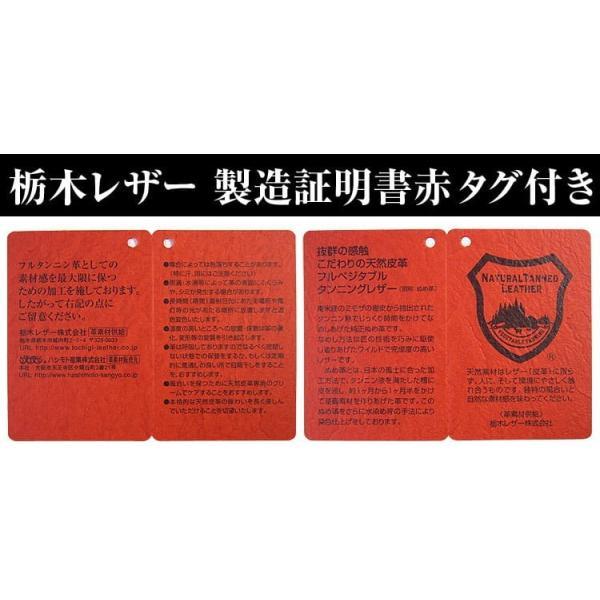(訳アリ) 4万4,000円→85%OFF  日本国産 栃木レザー ラウンドファスナー長財布 全3色  芦屋ダイヤモンド正規品|power-house-again|14