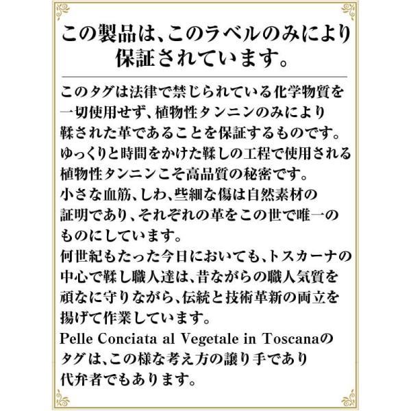 限定品 3万円税別→76%OFF 送料無料 イタリーレザー 本革 ミニ財布 三つ折り財布 全7色 MADE IN JAPAN 日本製 レディース メンズ 財布 芦屋ダイヤモンド正規品|power-house-again|20