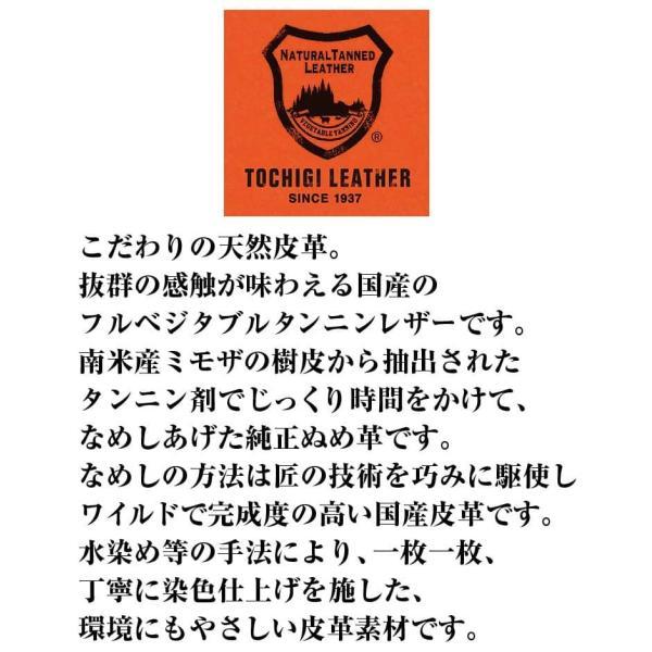 5万円税別→80%OFF 送料無料 日本国産 栃木レザー 姫路レザー 2つ折り財布 全7色 レディース メンズ 芦屋ダイヤモンド正規品|power-house-again|17