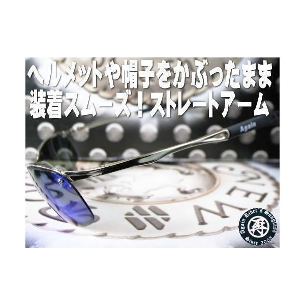 1万6,280円→69%OFF AGAIN/アゲイン正規品 偏光サングラス ブルーフラッシュミラー ミラーサングラス(バネ蝶番) power-house-again 05