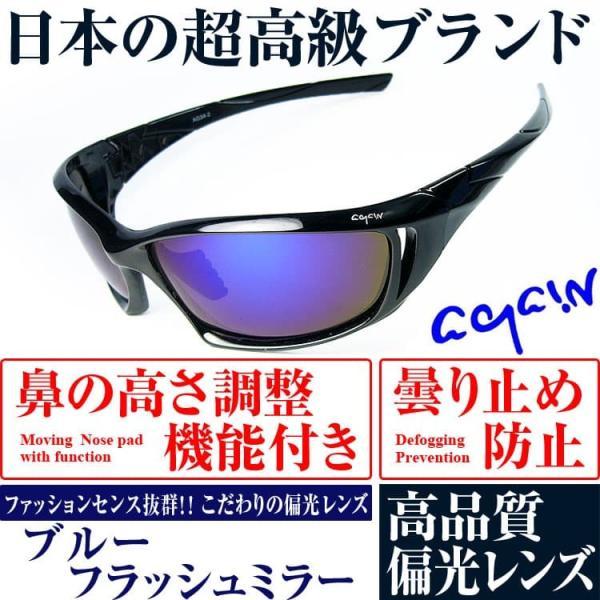 1万5,984円→81%OFF 送料無料 AGAIN偏光サングラス 高品質偏光レンズ 全4色 メンズ レディース 男女兼用|power-house-again|04