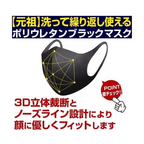 \3枚セット999円送料無料/息がこもらず 涼しい洗って繰り返し使えるマスク 「元祖をそっくり:同品質」|power-house-again