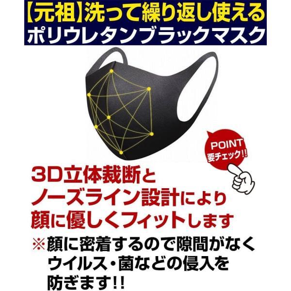 \3枚セット999円送料無料/息がこもらず 涼しい洗って繰り返し使えるマスク 「元祖をそっくり:同品質」|power-house-again|05