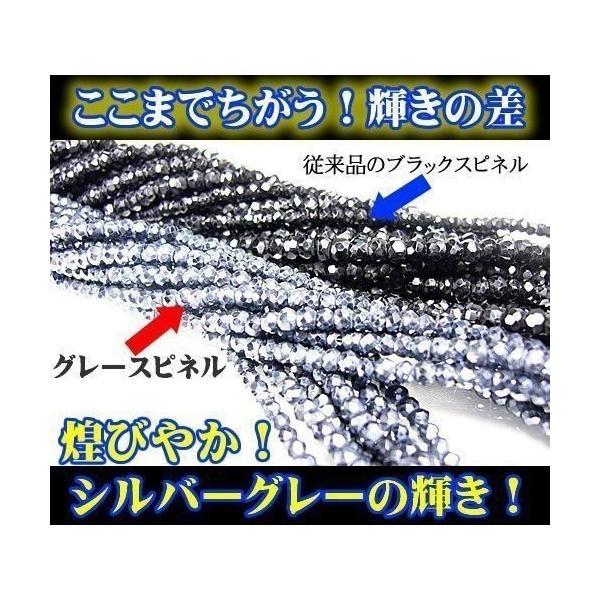18万円→94%OFF ブラックダイヤモンド(0.2ct)/グレースピネル合計50ctネックレス/芦屋ダイヤモンド製アクセサリー|power-house-again|02