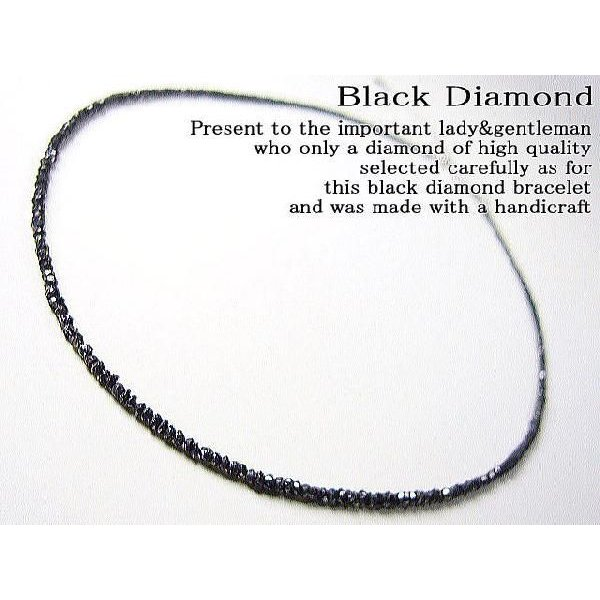 超高品質15ctブラックダイヤモンド/ネックレス power-house-again