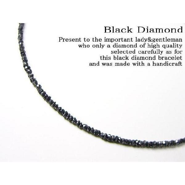 超高品質15ctブラックダイヤモンド/ネックレス power-house-again 02