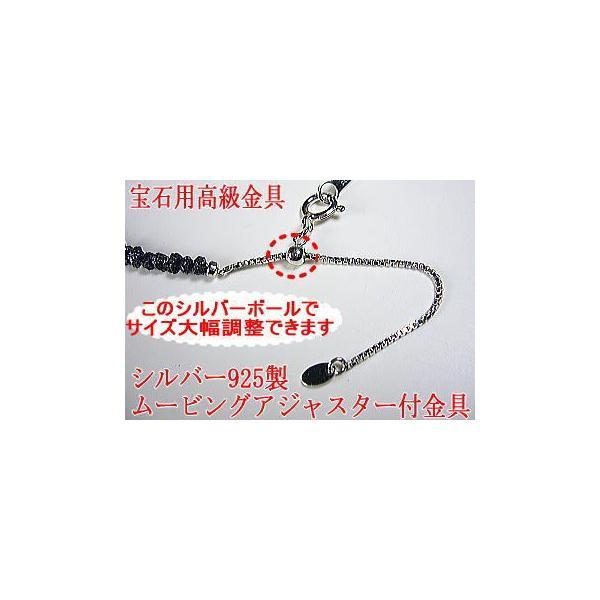 天然ダイヤモンド 4種類 ブレスレット/アミュレット|power-house-again|06