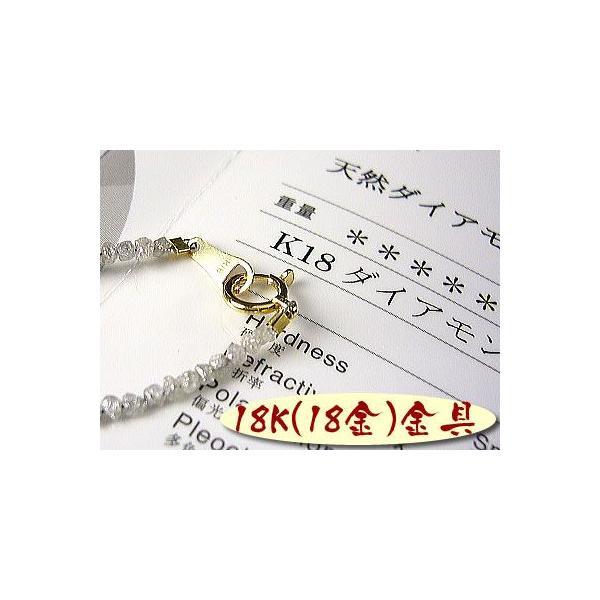 宝石鑑別書つき天然ダイヤモンド原石ネックレスK18/天然石 パワーストーン power-house-again 03