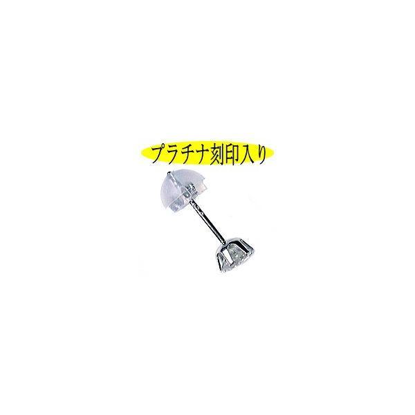 ★完売御礼★天然ダイヤモンド計0.5ctピアス/pt900/芦屋ルチル正規品|power-house-again|02