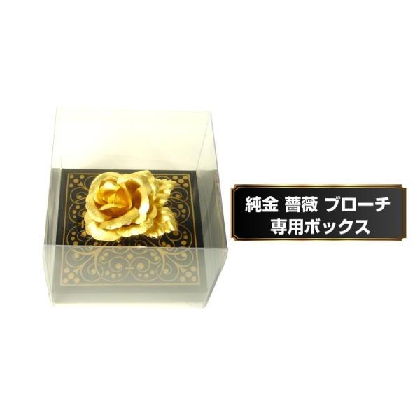 大切なお方への豪華なプレゼントに3万555円→73%OFF  純金のカーネーション 純金の薔薇バラの花 ブローチ  純金証明付き  お誕生日 結婚祝い  ギフト|power-house-again|09