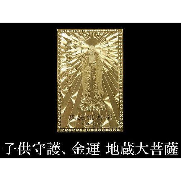 ご贈答用「高級桐箱入り」開運ゴールドプレート/護符=守護符/金運・恋愛運・勝負運|power-house-again|06