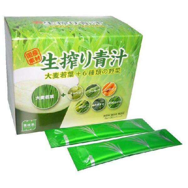 生搾り青汁 (大麦若葉+6種類の野菜)|power-house-again
