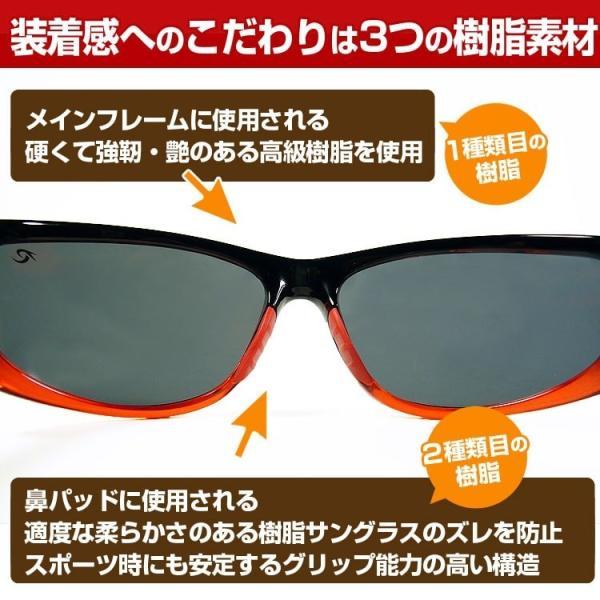1万6,280円→75%OFF  RAYIZ レイズ クリスタルシャドウ 偏光サングラス 全14色 日本のTOP級ブランド|power-house-again|17