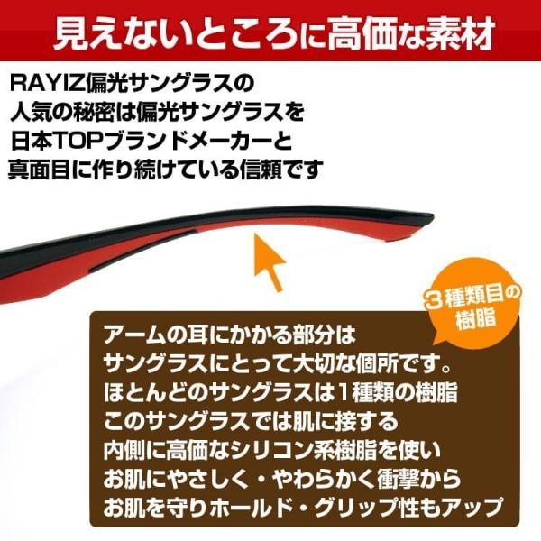 1万6,280円→75%OFF  RAYIZ レイズ クリスタルシャドウ 偏光サングラス 全14色 日本のTOP級ブランド|power-house-again|18