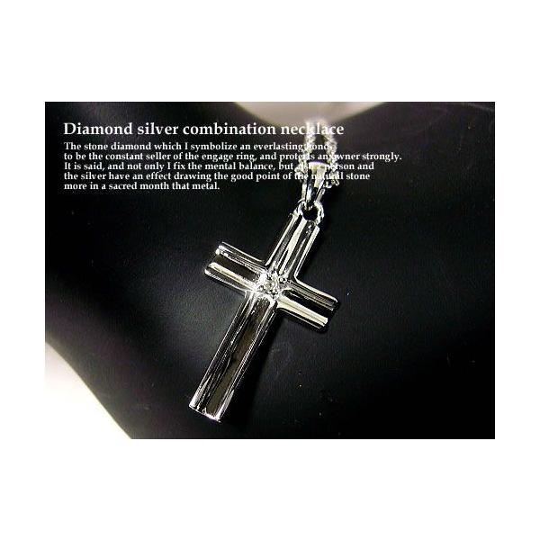 天然ダイヤモンドネックレス/シルバー925/クロス十字架|power-house-again