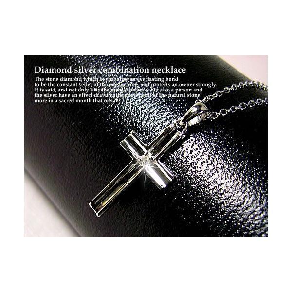 天然ダイヤモンドネックレス/シルバー925/クロス十字架|power-house-again|04