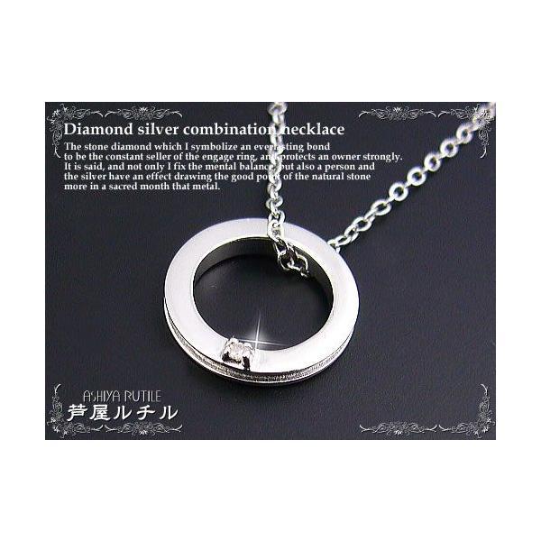 天然ダイヤモンド(0.01ct)×シルバー925/ネックレス 一粒/リング|power-house-again