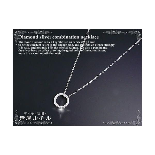 天然ダイヤモンド(0.01ct)×シルバー925/ネックレス 一粒/リング|power-house-again|02