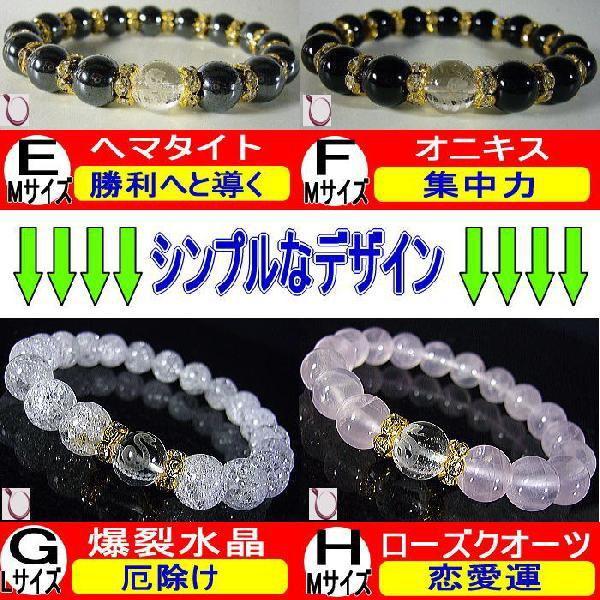 金運上昇≪ヘビ刻印=天然水晶≫パワーストーン ブレスレット