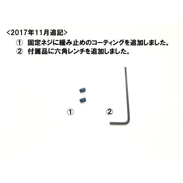 【シフトアダプター】ノートe-POWERのシフトノブを自由に変えられる!  DAA-HE12 NOTE|power-llc|07