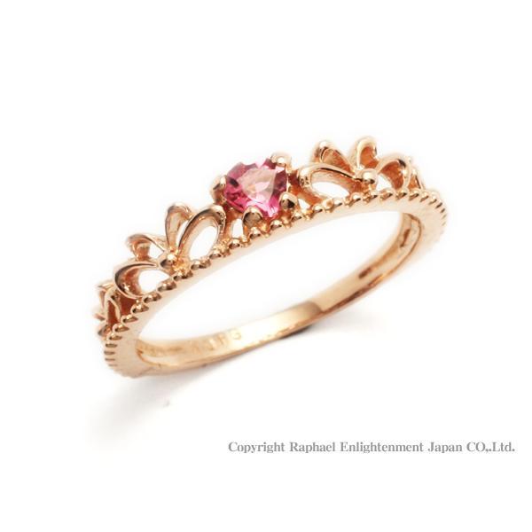 パワーストーン 天然石  指輪 リング 送料無料  魅力的な女性になる ピンクトルマリン ハートのピンキーリング 1〜10号