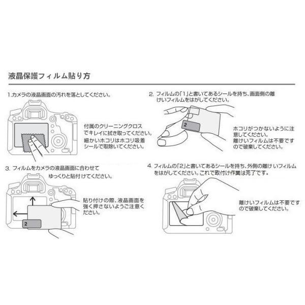 【お得2枚セット・高光沢タイプ】SONY Cyber-shot RX10III/RX10II専用  指紋防止 反射防止 気泡レス加工 高光沢 カメラ液晶保護フィルム