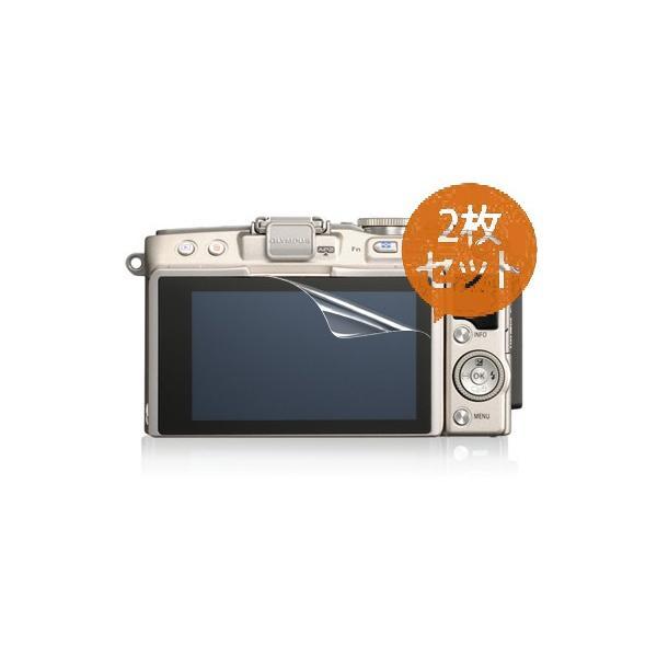 【お得2枚セット・高光沢タイプ】OLYMPUS PEN Lite E-PL5/E-PL3専用  指紋防止 反射防止 気泡レス加工 高光沢 カメラ液晶保護フィルム