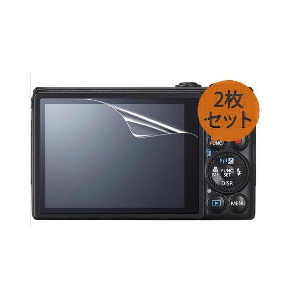 【お得2枚セット・高光沢タイプ】Canon PowerShot S120/S110専用  指紋防止 反射防止 気泡レス加工 高光沢 カメラ液晶保護フィルム