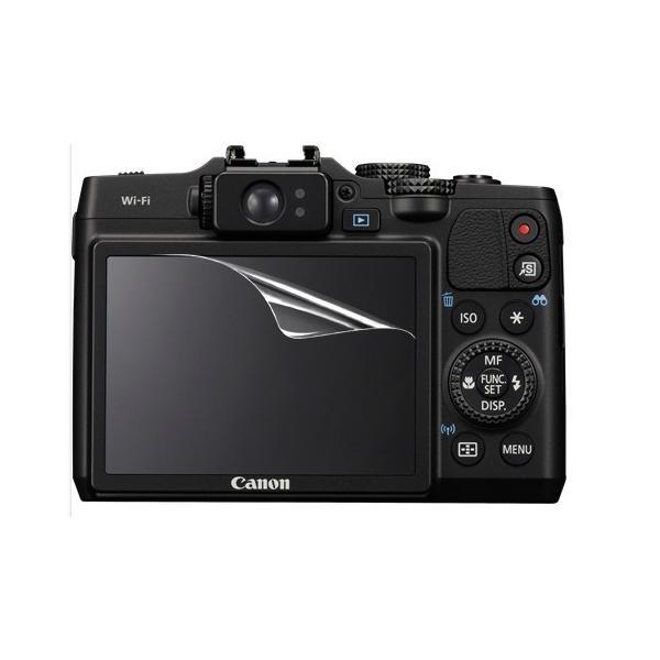 【高光沢タイプ】Canon PowerShot G16/G15専用  指紋防止 反射防止 気泡レス加工 高光沢 カメラ液晶保護フィルム
