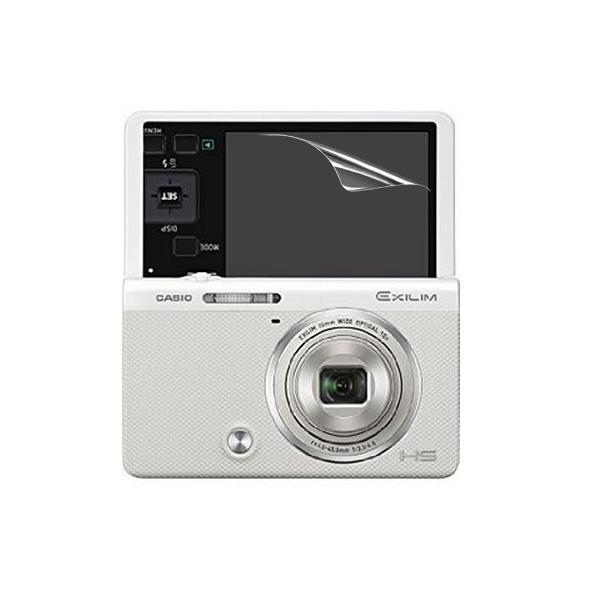【高光沢タイプ】Fujifilm FinePix S4000/S3200専用  指紋防止 反射防止 気泡レス加工 高光沢 カメラ液晶保護フィルム