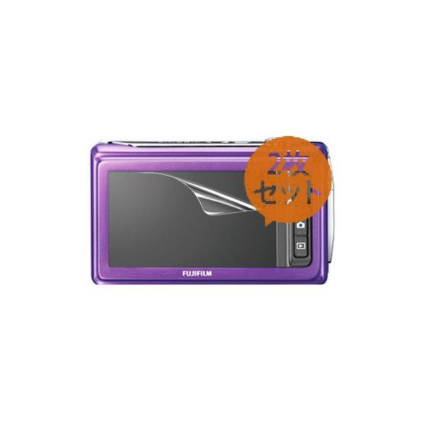 【お得2枚セット・高光沢タイプ】Fujifilm FinePix Z950EXR/Z900EXR/Z800EXR/Z700EXR専用  指紋防止 反射防止 気泡レス加工 高光沢 カメラ液晶保護フィルム