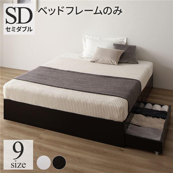ベッド収納付き連結引き出し付きキャスター付き木製ヘッドレスシンプルモダンブラックセミダブルベッドフレームのみ