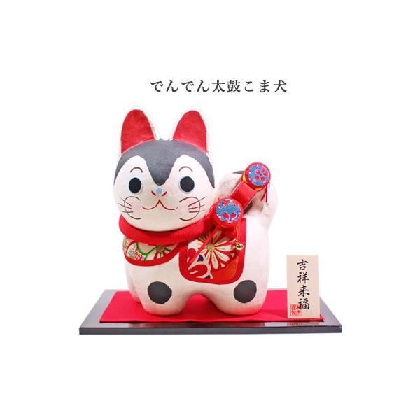 でんでん太鼓こま犬|pp-koshidou