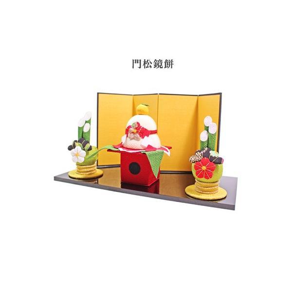 門松鏡餅|pp-koshidou