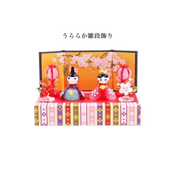 うららか雛段飾り|pp-koshidou