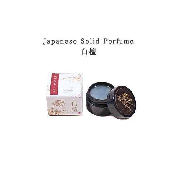 Japanese Solid Perfume 白檀|pp-koshidou