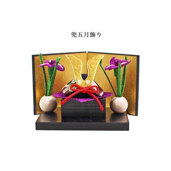兜五月飾り|pp-koshidou