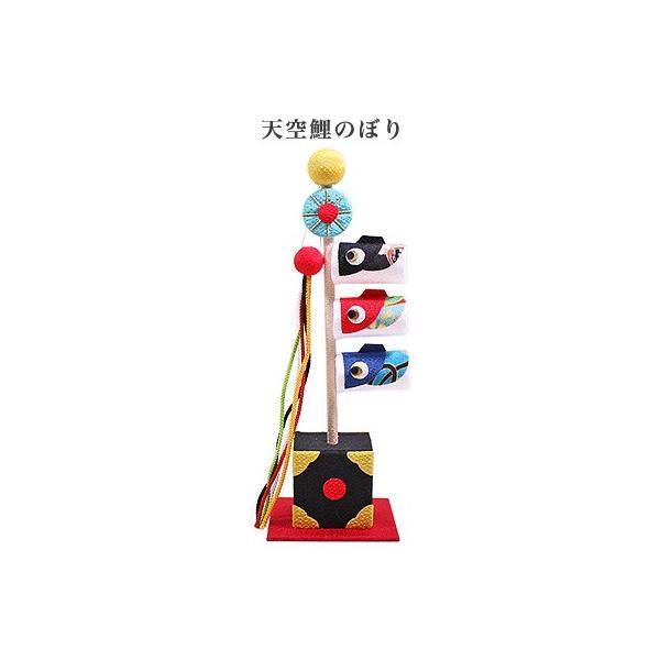 天空鯉のぼり|pp-koshidou