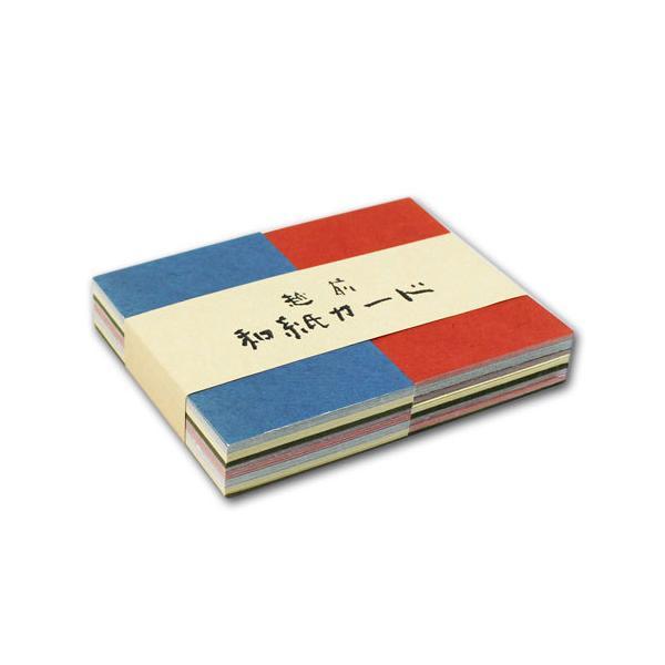 越前和紙カード|pp-koshidou|02